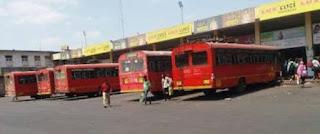 यात्री बेबस सभी बसों का संचालन नहीं, यात्रियों को करना पड़ रहा इंतजार