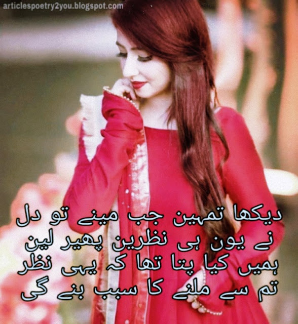 Girl sad poetry download now