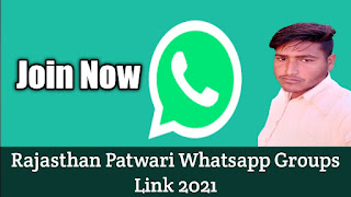 Rajasthan Patwari WhatsApp Group Link 2021   Patwari WhatsApp Group