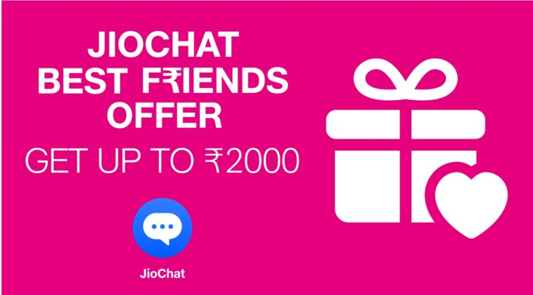 Jio Chat Refer & Earn Offer : 2000 Rs JioMoney Credits