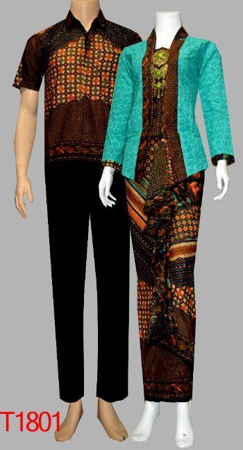 10 Model Baju Batik Kombinasi Embos Terbaru 2017