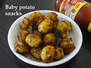 Baby potato snacks recipe in Kannada