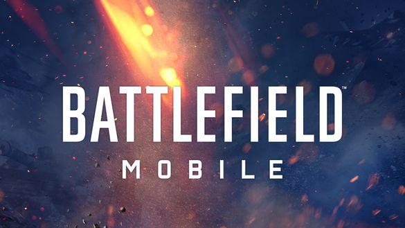 موعد نزول لعبة Battlefield Mobile وأخبار رسمية من شركة EA