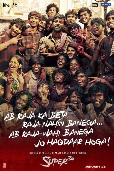 full cast and crew of Bollywood movie Super 30 2019 wiki, Hrithik Roshan, Mrunal Thakur Super 30 story, release date, Super 30 Actress, name poster, trailer, Video, News, Photos, Wallapper