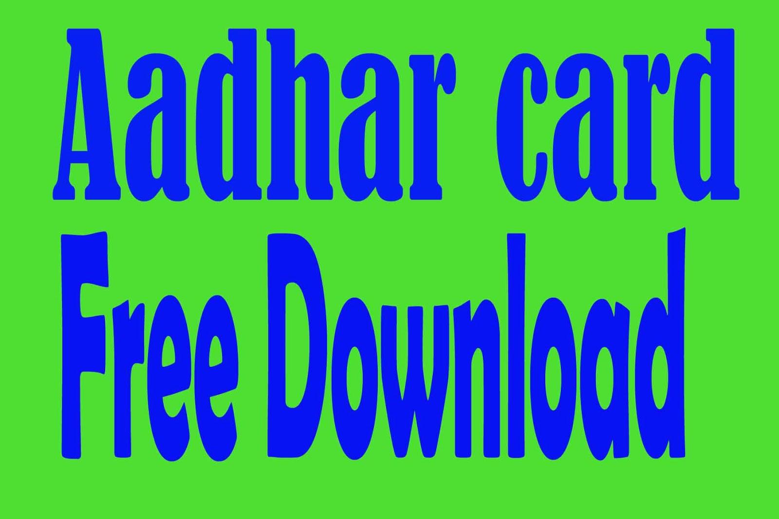 E-Aadhaar Card I Download Aadhar card online I e-AADHAAR Online Details
