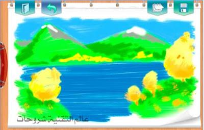 تنزيل-لوحة-الرسم-لـ-تعليم-الاطفال-تلوين-الرسومات-1
