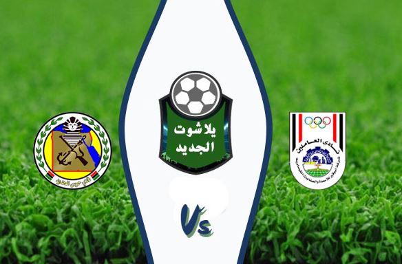 نتيجة مباراة حرس الحدود وأبوقير للأسمدة اليوم السبت 15-02-2020 كأس مصر