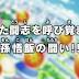 Dragon Ball Super Episódio 80