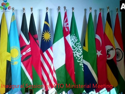 Inaugural+Session+of+WTO+Ministerial+Meeting