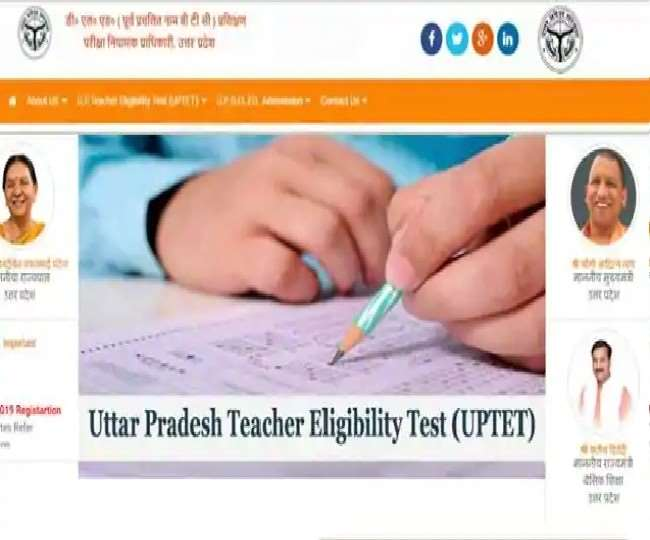 UPTET 2020: UPTET process halted, two important examinations postponed in two months