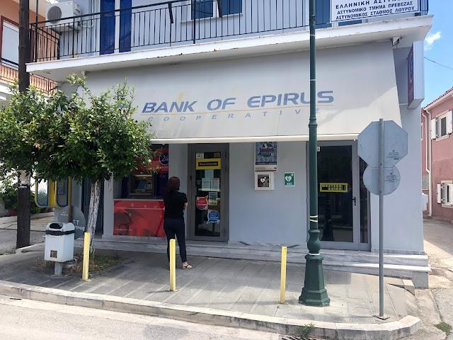 Πρέβεζα: Επιστολή διαμαρτυρίας για το κλείσιμο του καταστήματος της Συνεταιριστικής Τράπεζας Ηπείρου στο Λούρο