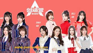 Ini Dia Rumor Trainee dari AKB48 Team SH dan SNH48 Group untuk PRODUCE CAMP 2020
