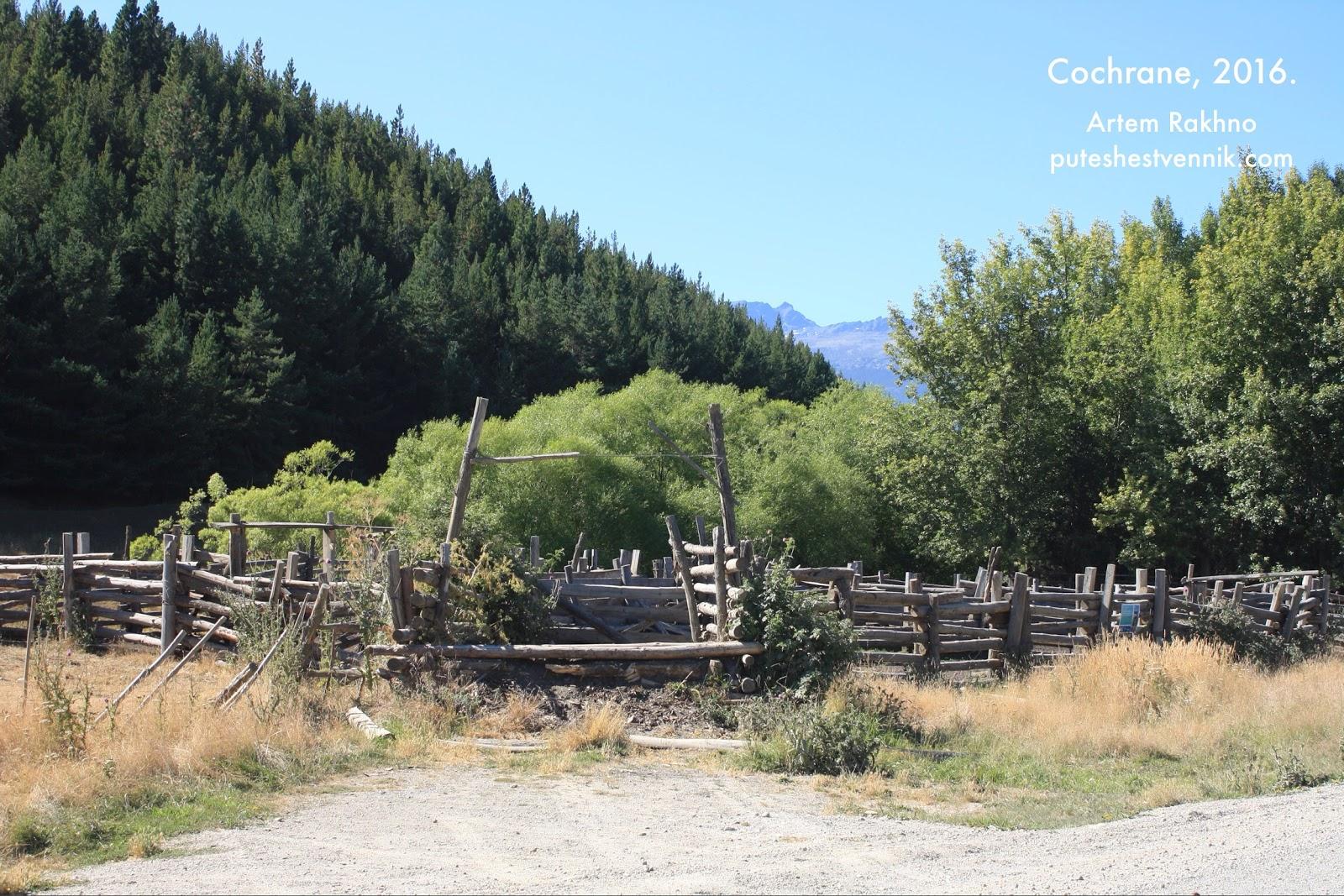 Деревянный загон для скота