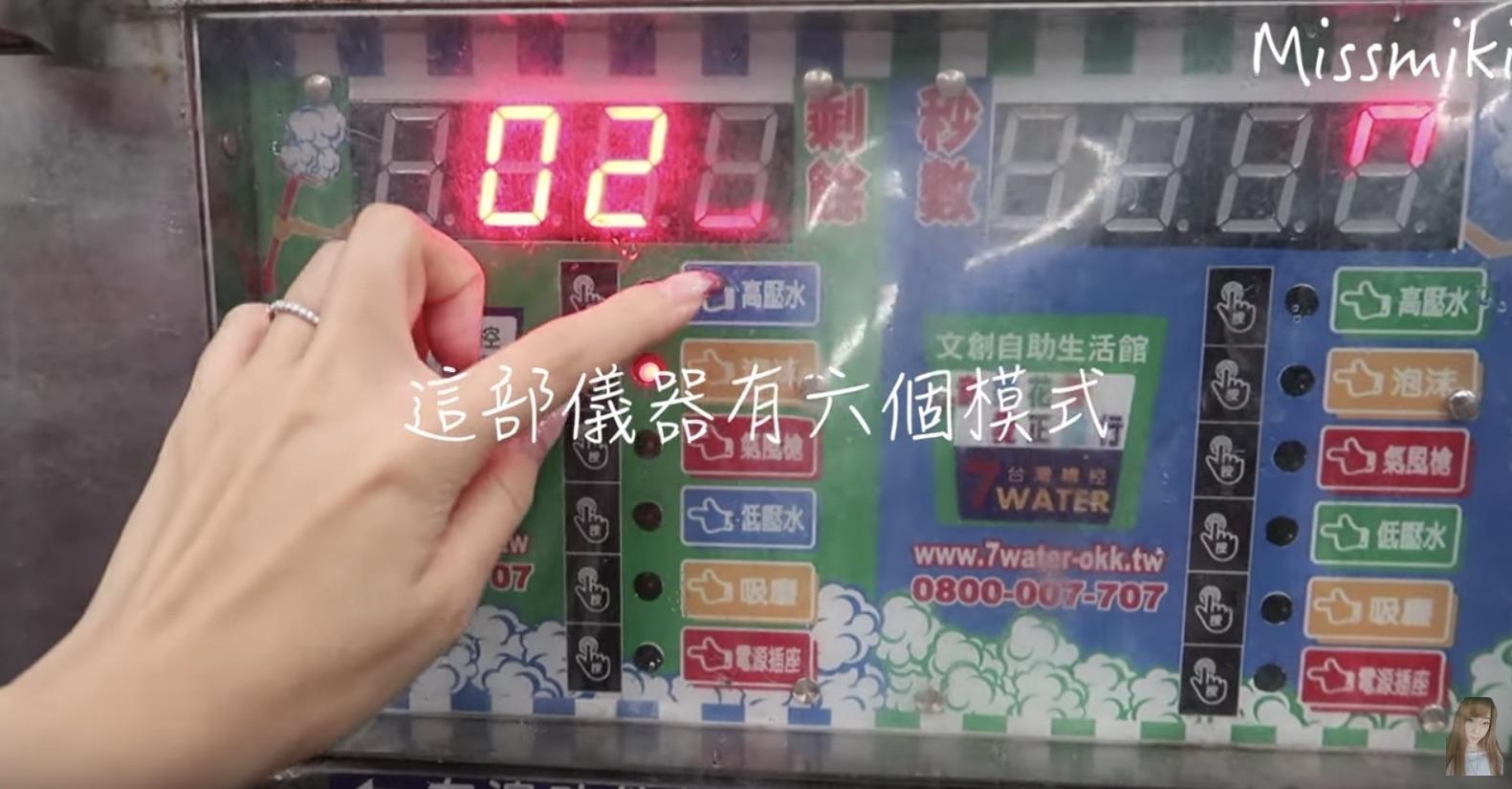 生活分享 |香港邊度可以自己洗車? 自助洗車場自己洗車