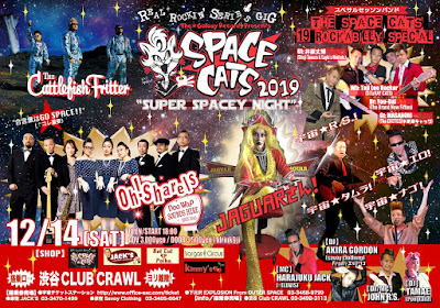 2019/12/14(Sat)@SPACE CATS 2019