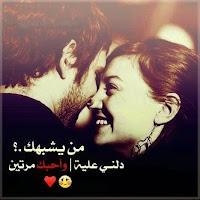 رمزيات حب 2017 اجمل رمزيات حب وعشق وشوق