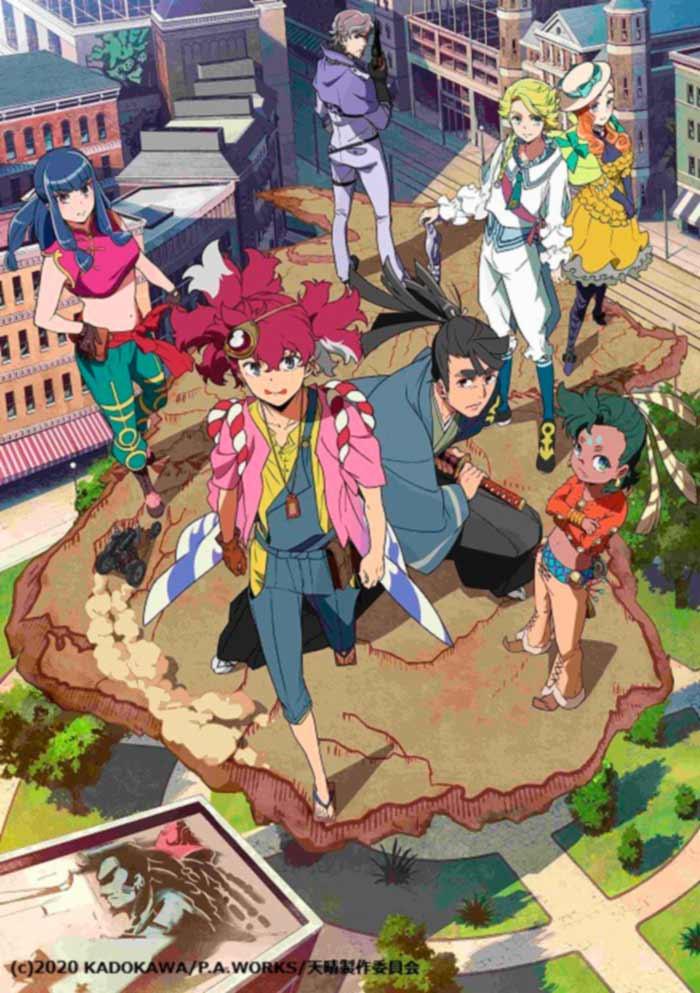 Appare-Ranman! anime - P.A. Works