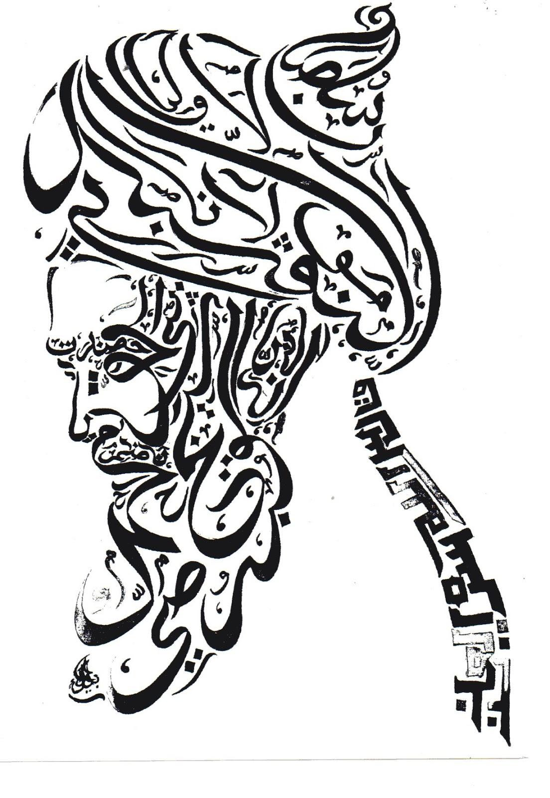 Kaligrafi (Dengan gambar) Seni kaligrafi, Seni islamis