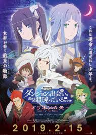 DanMachi Movie: Orion no Ya