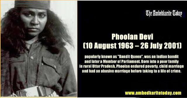 About Phoolan Devi [ 1963-2001 ] ; Life History & Biography of Legendary Bandit Queen Phoolan Devi