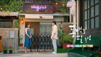 Drama Korea When the Camellia Blooms Sub indo