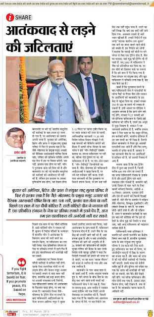 http://inextepaper.jagran.com/2048752/Kanpur-Hindi-ePaper,-Kanpur-Hindi-Newspaper-InextLive/01-03-19#page/12/1