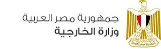 """مصر تدين قيام ميلشيا الحوثي باستهداف المناطق السكنية والمدنيين بمدينتي """"نجران وجيزان"""" بالسعودية"""
