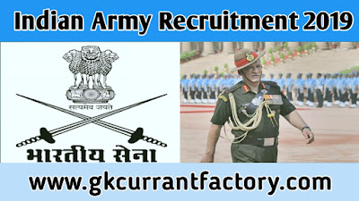 Indian Army jobs, army jobs , Indian Army Recruitment