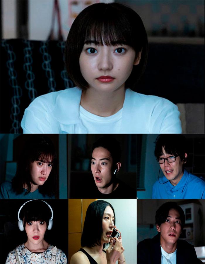 Shin Samejima Jiken film - Jiro Nagae - reparto