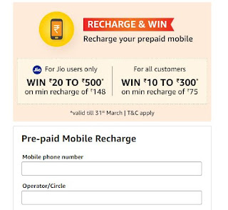 Amazon Jio Recharge Dhamaka Offer
