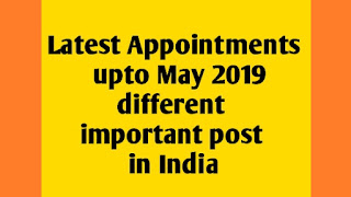 latest appointments in India 2019 - RRB NTPC GK 2019