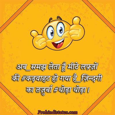 Emotional Shayari Hindi