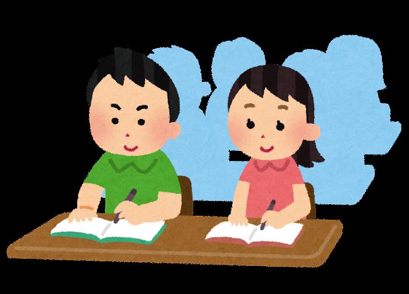 教室で勉強をする子どもたちのイラスト かわいいフリー素材集 いらすとや