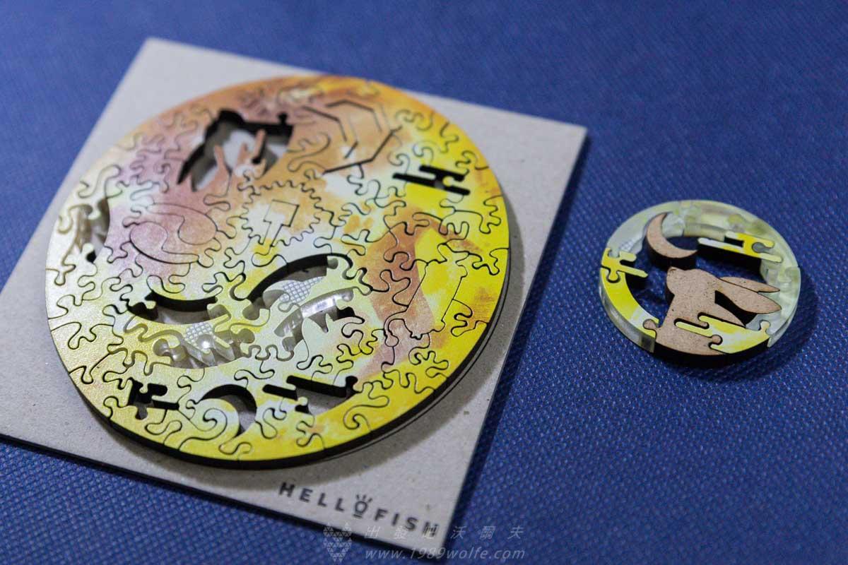 海裡魚 星球系列木質拼圖 月球 Moon