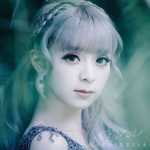 Download garnidelia Desir rar, zip, flac, mp3, hires