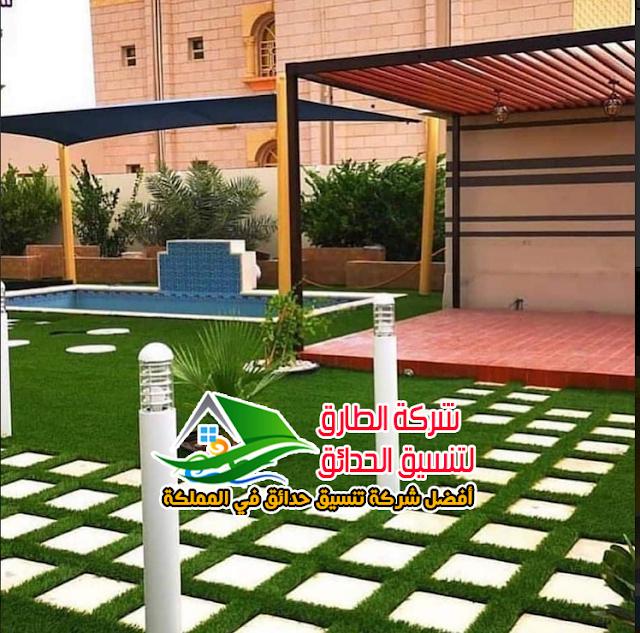 تصميم برغولات حدائق في جدة أفضل تركيب برجولات حدائق بجدة