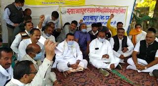 सहकारिता समिति कर्मचारियों को कांग्रेस पार्टी का पूर्ण समर्थन