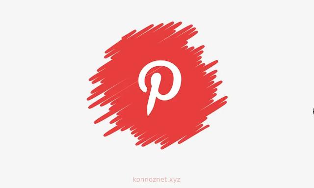 5 مواقع مثل Pinterest