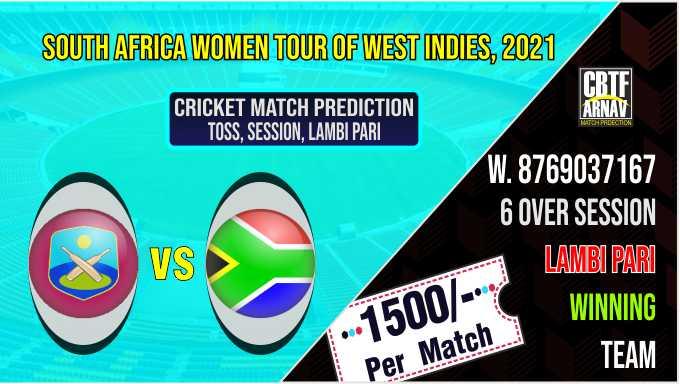 WIW vs SAW 4th Match ODI Women 100% Sure Match Prediction