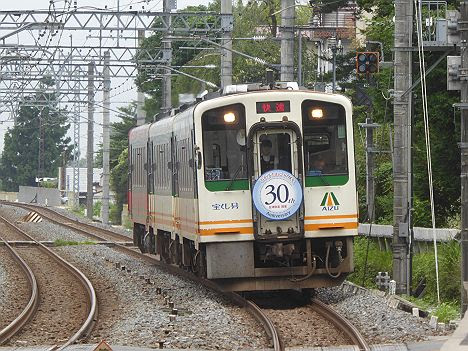 【快速 東武日光行き復活!?】AT-650形