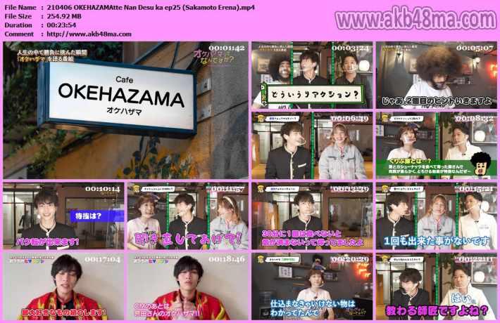 OKEHAZAMAtte Nan Desu ka ep25