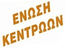 Enosi Kentroon TV