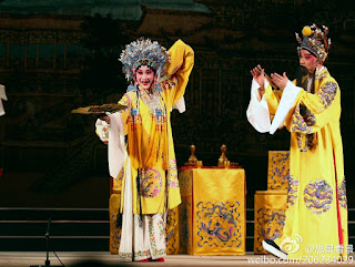 Yang Yu-huan in the Chinese opera.