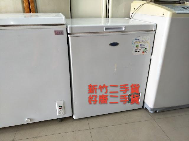 中古上掀冰櫃,二手上掀冰櫃