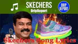 Skechers Song Lyrics