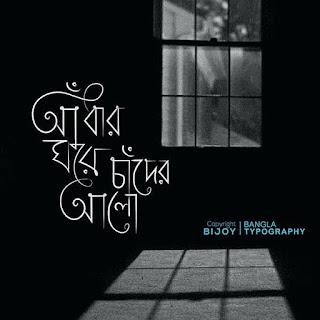 Sad Photo Collection Bangla ডাউনলোড