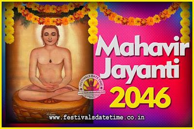 2046 Mahavir Jayanti Date and Time, 2046 Mahavir Jayanti Calendar