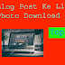 BLOG POST KE LIYE FREE PHOTO DOWNLOAD KARE