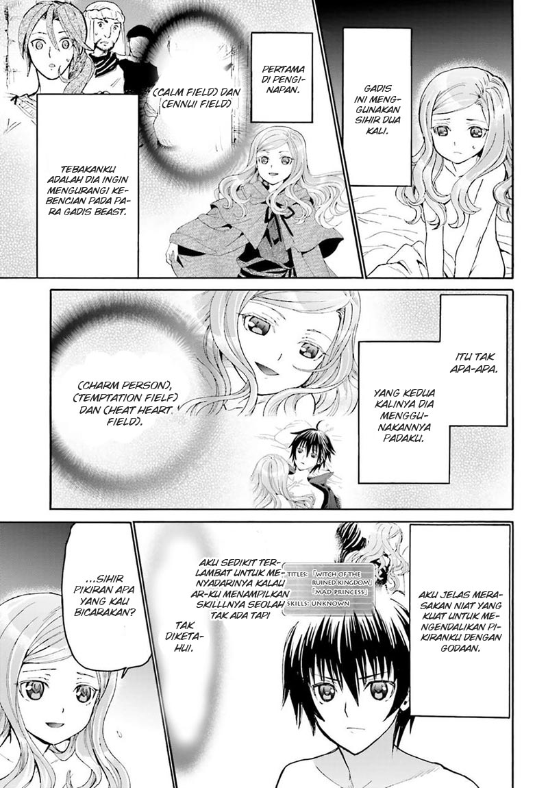 Manga Death March Chapter 14 Bahasa Indonesia