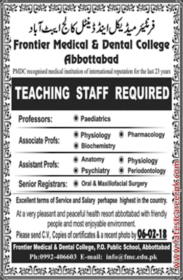Frontier Medical And Dental College Abbottabad Jobs - Latest Career PK